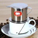 ทบทวน Imixlot Stainless Steel Metal Vietnamese Coffee Drip Cup Filter Maker Strainer Silver Intl Unbranded Generic
