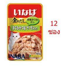 ซื้อ Inaba คินโนะดะชิ ปลาทูน่า ปลาโอ และปลาแซลมอนขนาด 60 กรัมX12ซอง ถูก