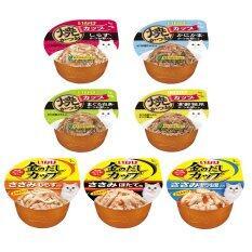 ราคา Inaba Plastics Cup อาหารแมวชนิดเปียกชนิดถ้วย สูตรปลาทูน่าย่าง 80 กรัม 4 ถ้วยและ สูตรเนื้อไก่ 70 กรัม 3 ถ้วยคละ 7 รส X 7 ถ้วย Inaba ใหม่