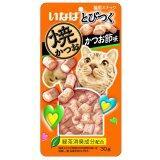 ซื้อ Inaba Soft Bits ขนมแมวซอฟท์ บิต ปลาทูน่าและเนื้อสันในไก่ รสปลาโอแห้ง ปริมาณ 25 กรัม X 12 ซอง ใหม่