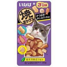 INABA Soft Bits Mix ขนมแมวซอฟท์ บิต มิกซ์ ปลาทูน่าและเนื้อสันในไก่ ผสมปลาโอแห้ง น้ำซุปไก่ รสปลาหมึก  ปริมาณ 25 กรัม x 12 ซอง
