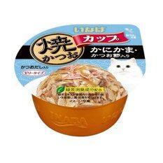 Inaba ยากิคัตซึโอะ คัพปลาโอย่าง อาหารแมวชนิดเปียก สูตรปลาทูน่าเนื้อขาวผสมปูอัดและปลาโอแห้งในน้ำเกรวี่ ขนาด 80 g (12ถ้วย)