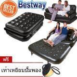 โปรโมชั่น Inflatable โซฟาเตียงนอน 5 In1 Multi Functional Sofas Beds With Pedal Inflatable Pump สีดำ ใน กรุงเทพมหานคร
