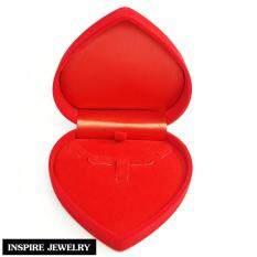 Inspire Jewelry ,กล่องกำมะหยี่ สีแดง ใส่ชุดเครื่องประดับ สร้อยคอ แหวน ต่างหู สวยหรู.