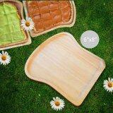 ซื้อ Int Decor ถาดไม้ ทรงขนมปัง สีไม้ธรรมชาติ ถูก ใน กรุงเทพมหานคร
