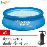 ทบทวน Intex สระน้ำ อีซี่เซ็ต 12 ฟุต 366X76 ซม รุ่น 28130 ฟรี ที่สูบลมดับเบิ้ลควิ๊ก ทรี เอส