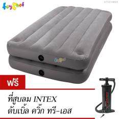 ราคา Intex ที่นอนเป่าลม ทู อิน วัน 3 5 ฟุต ทวิน 99X191X46 ซม สีเทา รุ่น 67743 ฟรี ที่สูบลมดับเบิ้ลควิ๊ก ทรี เอส ออนไลน์