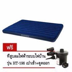 ขาย Intex ที่นอนเป่าลม 5 ฟุต ควีน 152X203X22 ซม รุ่น 68759 Blue ฟรี ที่สูบลม กรุงเทพมหานคร