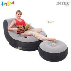 ขาย Intex โซฟาเป่าลม เก้าอี้เป่าลม พร้อมที่วางเท้า อัลทร้าเล้าจน์ สีเทา รุ่น 68564 Intex เป็นต้นฉบับ