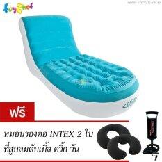 Intex โซฟา เป่าลม เก้าอี้เป่าลม สแปล๊ชเล้าน์จ สีฟ้า รุ่น 68880 ฟรี หมอนรองคอ 2 ใบและที่สูบลมดับเบิ้ลควิ๊ก วัน เป็นต้นฉบับ