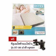 ขาย Intex ที่นอนเป่าลม 4 5ฟุต ฟูล Dura Beam Standard Fiber Techtechnology ขนาด 1 137X191X25 ซม รุ่น 64708 สีเบจ ฟรี ที่สูบลมอย่างดี Ht 196 Intex เป็นต้นฉบับ