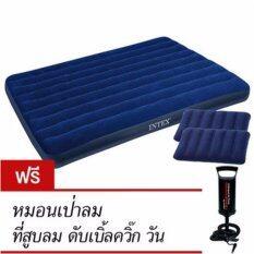 ราคา Intex ที่นอนเป่าลม 5 ฟุต ควีน 152X203X22 ซม รุ่น 68759 Blue ฟรี หมอน 2 ใบและที่สูบลมดับเบิ้ลควิ๊ก วัน ถูก