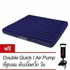 ซื้อ Intex ที่นอนเป่าลม 6 ฟุต คิง 183X203X22 ซม รุ่น 68755 Blue ฟรี ที่สูบลมดับเบิ้ลควิ๊ก วัน ใน กรุงเทพมหานคร