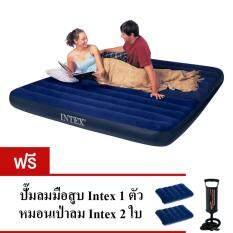 ราคา Intex ที่นอนเป่าลม ขนาด 6 ฟุต รุ่น Intex 68755 แถม ปั้มลมและหมอน มูลค่า 450 บาท เป็นต้นฉบับ