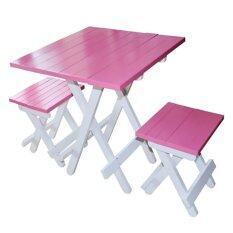 ซื้อ Intrend Design ชุดโต๊ะสนามปิคนิค เก้าอี้2ตัว ขาพับได้ ท็อปสีชมพู