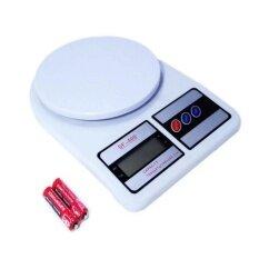 ราคา Iremax เครื่องชั่งน้ำหนักดิจิตอล Sf 400A Digital Scale ถูก
