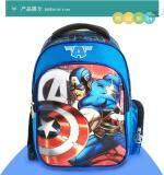 ซื้อ Iron Man 3D กระเป๋านักเรียนในยุโรปและอเมริกาเดิมเดียวพิมพ์กัปตัน ถูก ฮ่องกง