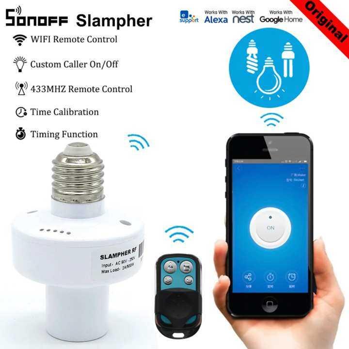 ราคา Sonoff E27 Slampher RF Light Bulb Holder Wifi Remote