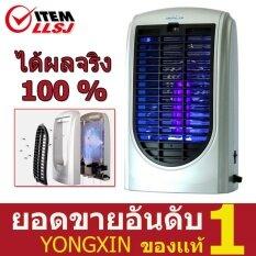 ขาย เครื่องดักยุง Item Llsj ได้ผลจริง100 เครื่องช็อตยุง เครื่องไล่ยุง หลอดไฟกันยุง Yongxin X3 ออนไลน์