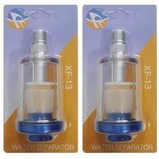 ราคา Itp ตัวกรองน้ำ ดักน้ำ ท้ายกาพ่นสี 2ชิ้น Spray Gun Air Line Mini Filter Water Separator ใหม่