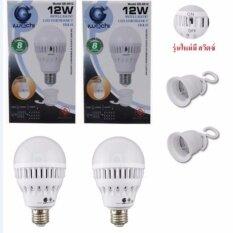 หลอดไฟอัจฉริยะ อัตโนมัติ เมื่อไฟดับ แสงเดยไลท์  Iwachi Emergency LED 12W 2 หลอด