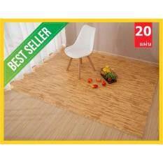 แนะนำ Iwall แผ่นปูพื้น Puzzle ลายไม้ 30X30Cm แพค20ชิ้น เป็นต้นฉบับ