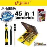 ขาย Jackly ชุดเครื่องมือ ไขควงอเนกประสงค์ Jk 6089 A 45 In 1 หัวแม่เหล็ก เหล็กดี ไม่เยิน รับประกัน ของแท้ 100 Precision Multi Function Screwdriver Set ผู้ค้าส่ง