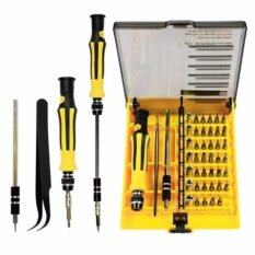 ราคา Jackly ชุดเครื่องมือ ไขควงอเนกประสงค์ Jk 6089 A 45 In 1 มาพร้อมปากคีบปลายแหลม เป็นต้นฉบับ Jackly