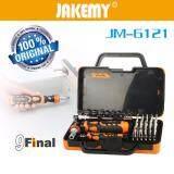 ส่วนลด Jakemy Jm 6121 31 In 1 Professional Screwdriver Tools Set ชุดเครื่องมือ ไขควง และ เครื่องมือซ่อม ประจำบ้าน รถยนต์ 31 ชิ้น ไทย
