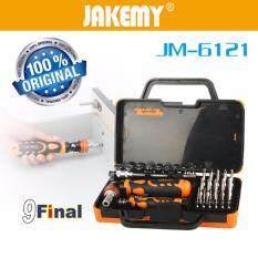 ราคา Jakemy Jm 6121 31 In 1 Professional Screwdriver Tools Set ชุดเครื่องมือ ไขควง และ เครื่องมือซ่อม ประจำบ้าน รถยนต์ 31 ชิ้น ออนไลน์ ไทย