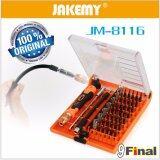 ขาย Jakemy Jm 8116 By 9Final 45 In1 ชุดไขควง 45 ชิ้น งานซ่อมมือถือ โน๊ตบุ๊ค Multi Purpose Precision Screwdriver Set Notebook Phone Tools ใหม่