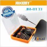 Jakemy Jm 8133 ชุดไขควง 23 ชิ้น สำหรับงานซ่อม มือถือ คอมพิวเตอร์ 23 In 1 Screwdriver Set Disassembled Tool Repair Tools Mobile Phones ไทย