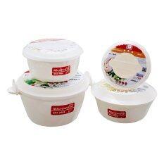 ส่วนลด Jcj ชุดกล่องอุ่นอาหารในไมโครเวฟ รุ่น 6002 จำนวน 8 ชิ้น รวมฝา Jcj