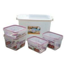 ขาย Jcj ชุดกล่องถนอมอาหาร Safe Lock รุ่น 2559 จำนวน 10 ชิ้น รวมฝา ถูก ไทย