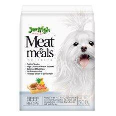 ขาย ซื้อ Jerhigh อาหารเม็ดเนื้อนุ่ม Meat As Meals Holistic รสเนื้อวัว ขนาด 500G