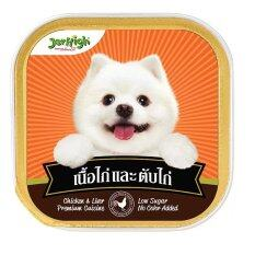 ซื้อ Jerhigh Tray รสไก่และตับไก่ 100G 12 Units ออนไลน์ Thailand
