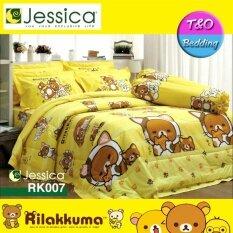 ขาย Jessica ชุดผ้าปู ผ้านวม 3 5 ฟุต เจสสิก้า ลายการ์ตูน ริลัคคุมะ Rk007 ถูก ใน ไทย