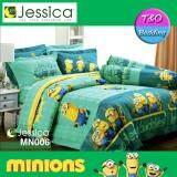 ราคา Jessica ชุดผ้าปู ผ้านวม 5 ฟุต เจสสิก้า ลายการ์ตูน มินเนี่ยน Mn006 ที่สุด