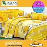 ราคา Jessica ชุดผ้าปู 6 ฟุต เจสสิก้า ลายการ์ตูน ไข่ขี้เกียจ Gm002 ไม่รวมผ้านวม ออนไลน์