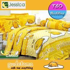 ซื้อ Jessica ชุดผ้าปู 6 ฟุต เจสสิก้า ลายการ์ตูน ไข่ขี้เกียจ Gm002 ไม่รวมผ้านวม ออนไลน์