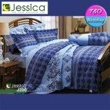 ขาย Jessica ชุดผ้าปู ผ้านวม 6 ฟุต เจสสิก้า พิมพ์ลาย J200 Jessica เป็นต้นฉบับ