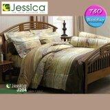 ราคา Jessica ชุดผ้าปู 6 ฟุต เจสสิก้า พิมพ์ลาย J204 ไม่รวมผ้านวม เป็นต้นฉบับ