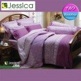 ขาย Jessica ชุดผ้าปู 6 ฟุต เจสสิก้า พิมพ์ลาย J206 ไม่รวมผ้านวม Jessica ถูก