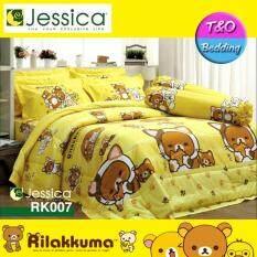 โปรโมชั่น Jessica Cartoon ชุดผ้าปู ผ้าห่มนวม 6 ฟุต เจสสิก้า ลาย ริลัคคุมะ รุ่น Rk007 Jessica