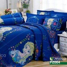 ราคา Jessica Cartoon ชุดเครื่องนอน ชุดผ้าปู 6 ฟุต 5 ชิ้น เจ้าหญิงเอลซ่า โฟรเซ่น รุ่น Fz004 ไม่รวมผ้านวม ออนไลน์ ไทย