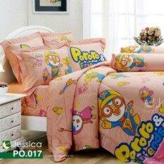 ความคิดเห็น Jessica Cartoon ชุดเครื่องนอน ชุดผ้าปู 6 ฟุต 5 ชิ้น โปโรโร่ รุ่น Po017 ไม่รวมผ้านวม