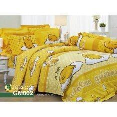 ทบทวน Jessicaชุดผ้าปูที่นอน ไม่รวมผ้านวม ลายไข่ขี้เกียจ รุ่น Gm002 ขนาด 5 ฟุต