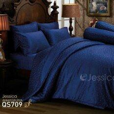 ราคา Jessica Jacquard Cotton100 500 เส้น ชุดเครื่องนอน รุ่น Qs709 Jessica ไทย