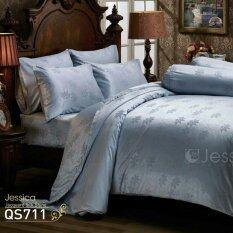 ราคา Jessica Jacquard Cotton100 500 เส้น ชุดเครื่องนอน รุ่น Qs711 ใหม่