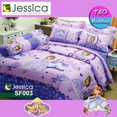 ซื้อ Jessica ชุดเครื่องนอน ตัวเลือกสินค้า โซเฟีย Sofia Sf003 Jessica ถูก